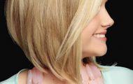 Женские стрижки каре: каждая найдет свою форму