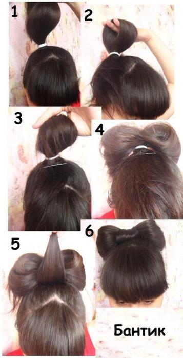 Бант из волос пошаговая инструкция на средние волосы с челкой