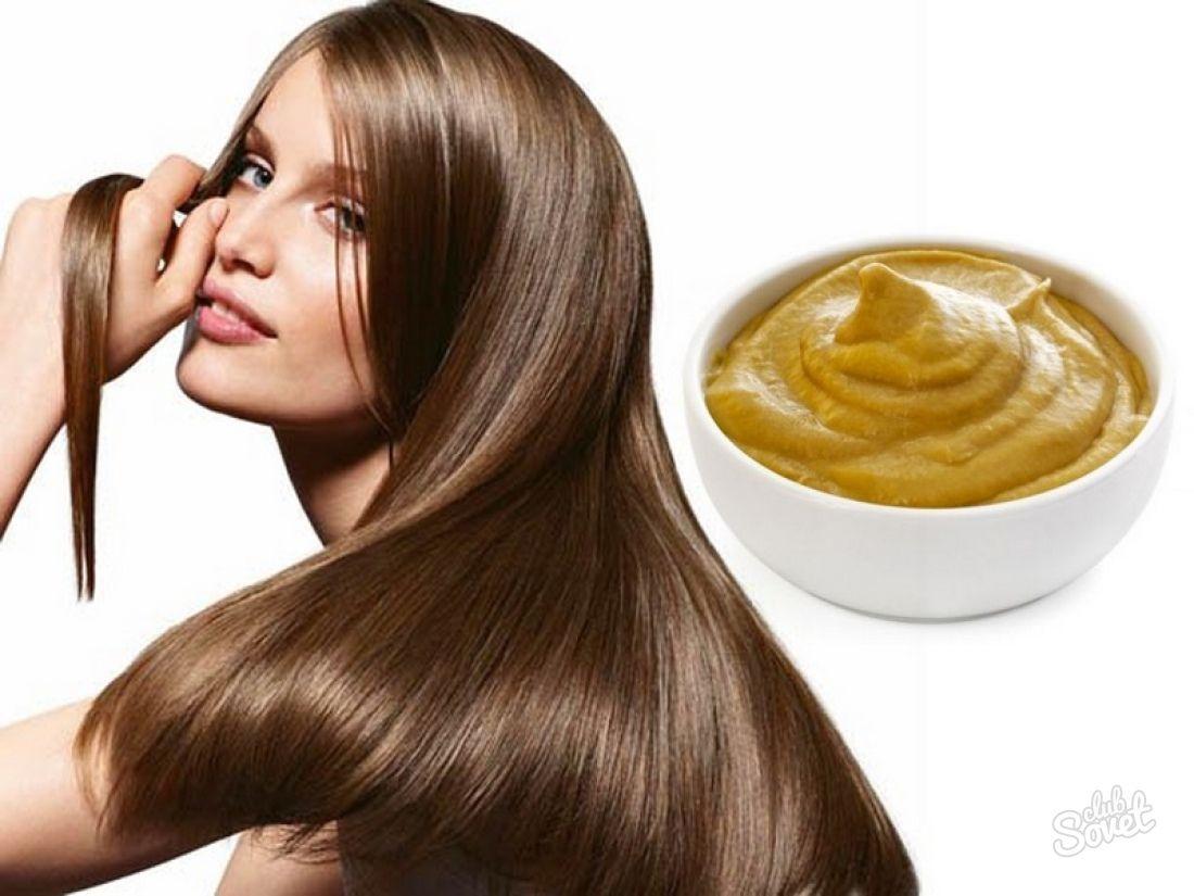 Маска с горчицей для роста волос