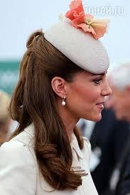 Прически Кейт Миддлтон - фото всех стильных образов герцогини